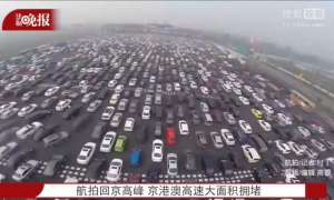 Yep, China has the most insane traffic jams in the planet