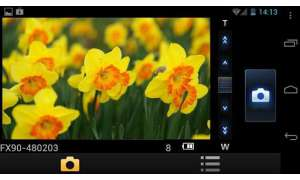 """Lumix remote""-App"