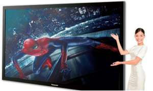 Panasonics 4K-Plasma TH-152UX1