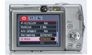 Canon Digital Ixus 950 IS Display
