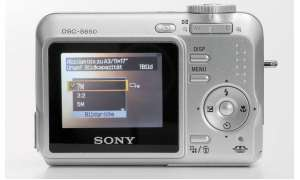 Sony Cybershot DSC-S650 Display